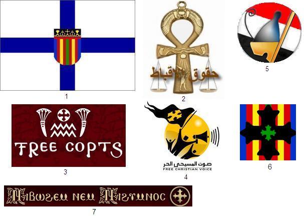 логотипы свободные: